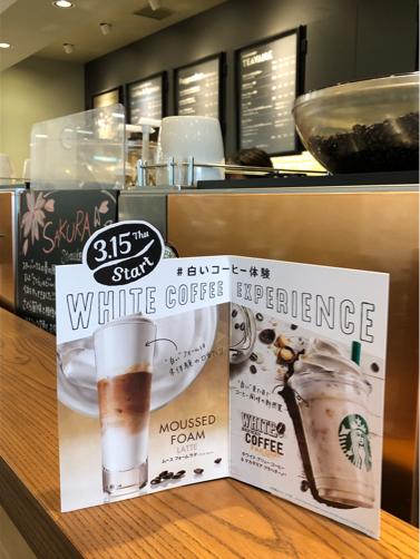 コーヒー専門店が続々Open!_c0190542_01044617.jpg
