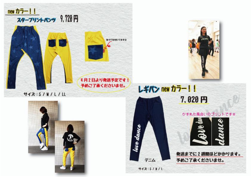 f0176043_16325714.jpg
