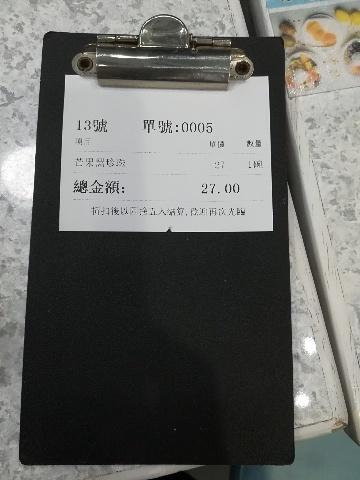 松記糖水_b0248150_13360310.jpg