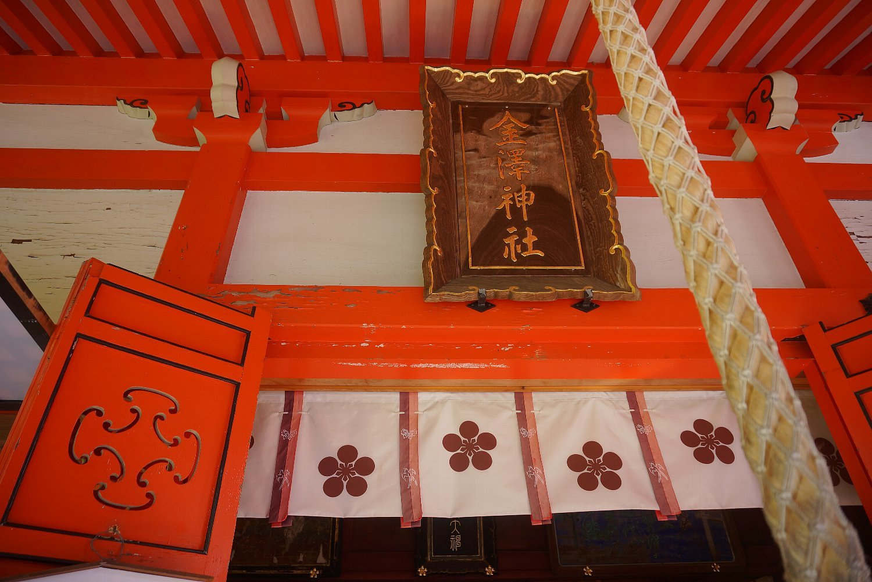 金澤神社_c0112559_08425723.jpg