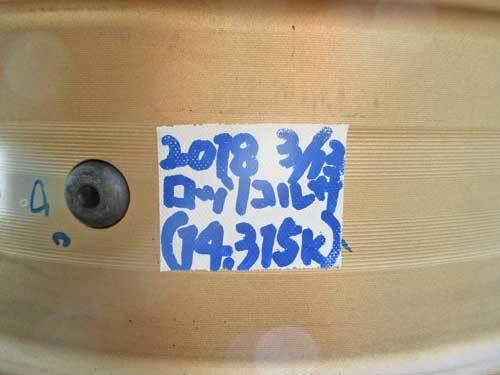c0086965_20135924.jpg