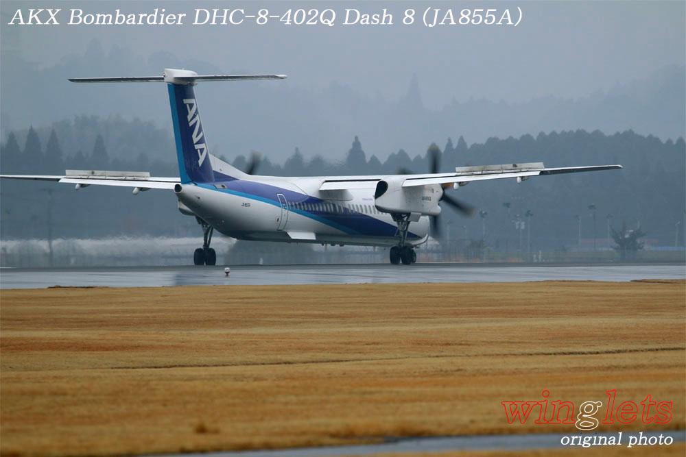 '18年 鹿児島空港レポート・・・AKX/JA855A_f0352866_2215040.jpg