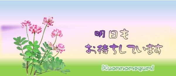 f0214467_10040306.jpg