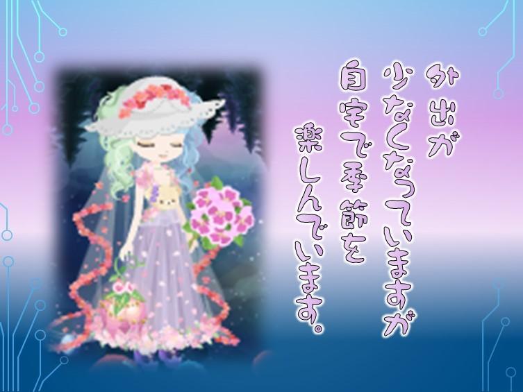 f0214467_11081785.jpg