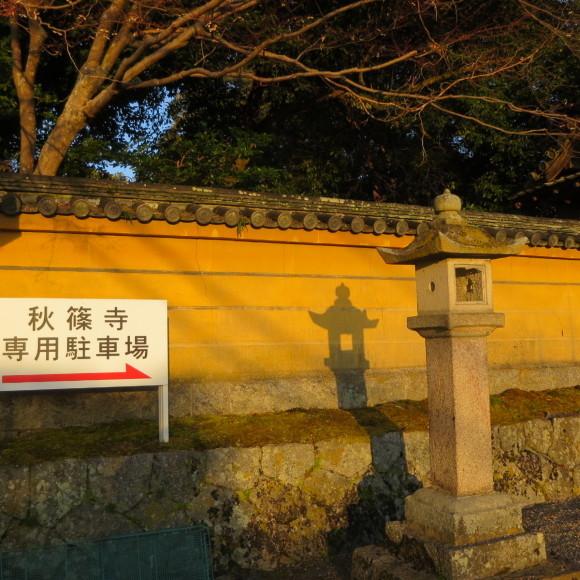 秋篠寺の朝_c0001670_22335121.jpg