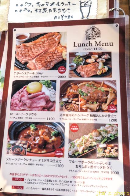 BENTEN CAFE&DINING_a0158797_00164239.jpg