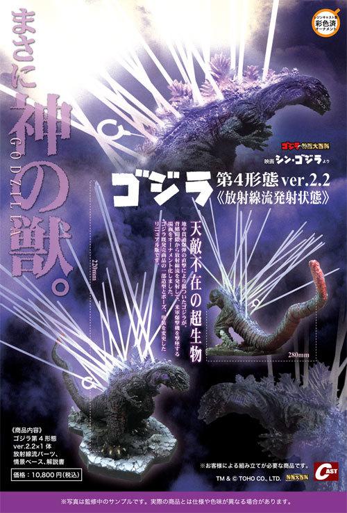 6月24日(日)名古屋怪獣談話室開催!_a0180302_21343814.jpg