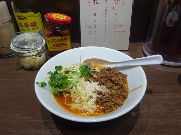 六坊坦々面さんで汁なし担々麺_e0230011_17250303.jpg