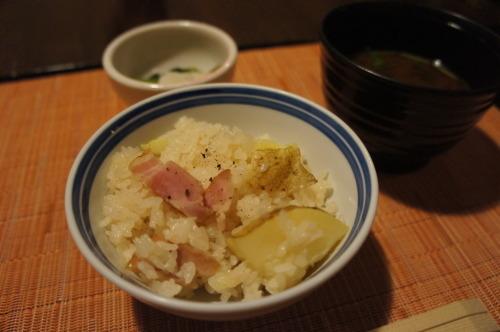 【箱根 伊豆旅行⑩ 無雙庵枇杷の夕食】_f0215714_16163891.jpg