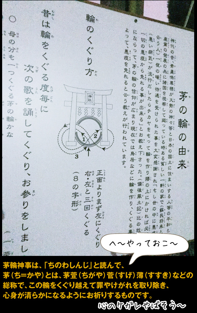 a0358016_22472005.jpg