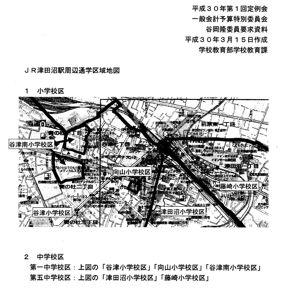 c0236527_19590157.jpg