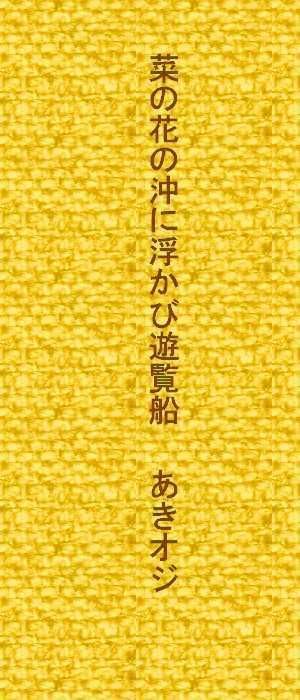 f0117041_05344200.jpg