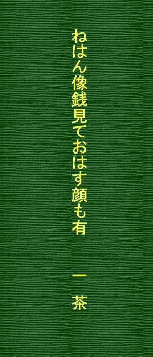 f0117041_06043081.jpg