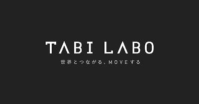 3/12(月)  TABILABO_a0272042_21453103.jpg