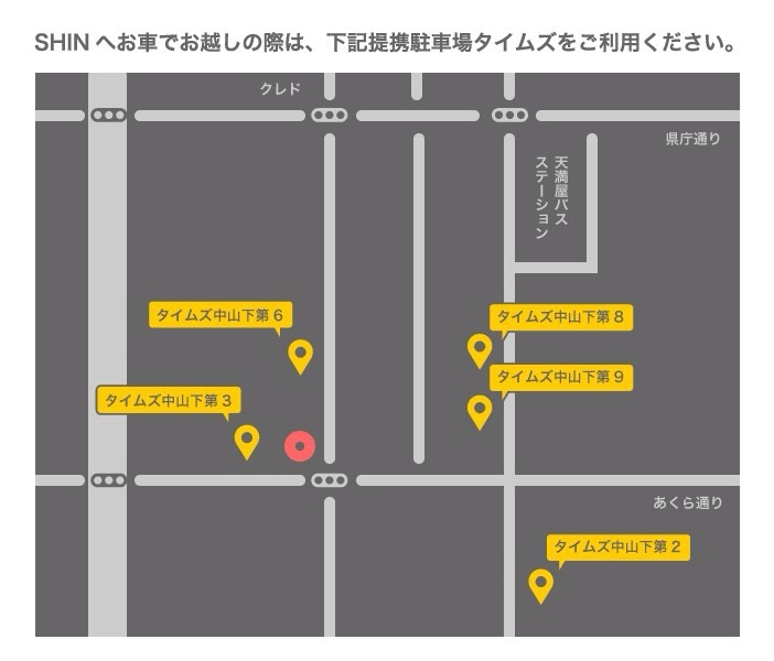 タイムズ提携駐車場変更のお知らせ。_c0205045_12201279.jpeg