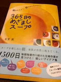 f0260146_1854343.jpg