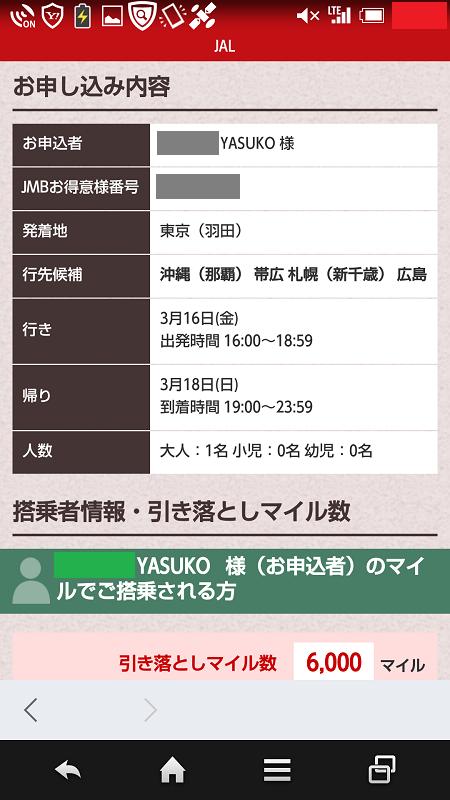 e0047657_6233621.png