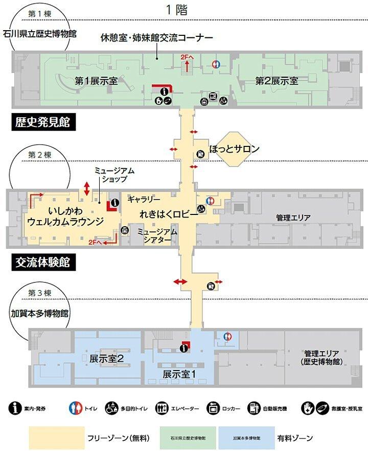 石川県立歴史博物館_c0112559_08232121.jpg