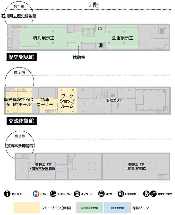 石川県立歴史博物館_c0112559_08235045.jpg
