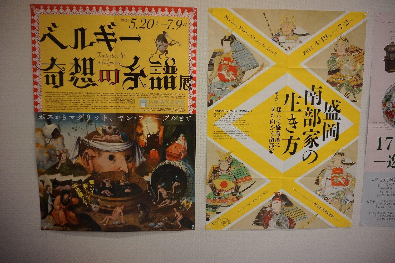石川県立歴史博物館_c0112559_08303058.jpg