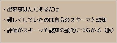 e0201060_21393314.jpg