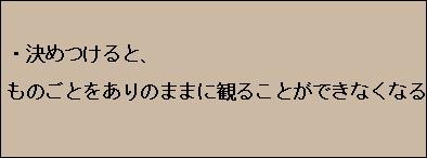 e0201060_22065748.jpg