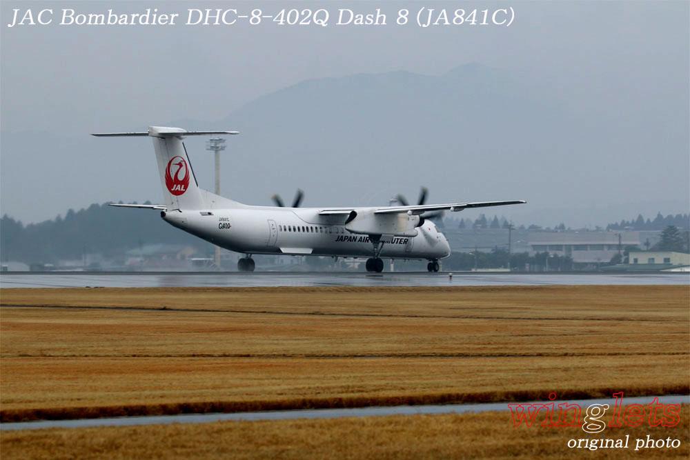 '18年 鹿児島空港レポート・・・JAC/JA841C_f0352866_22221586.jpg