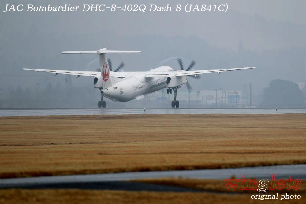 '18年 鹿児島空港レポート・・・JAC/JA841C_f0352866_22222638.jpg