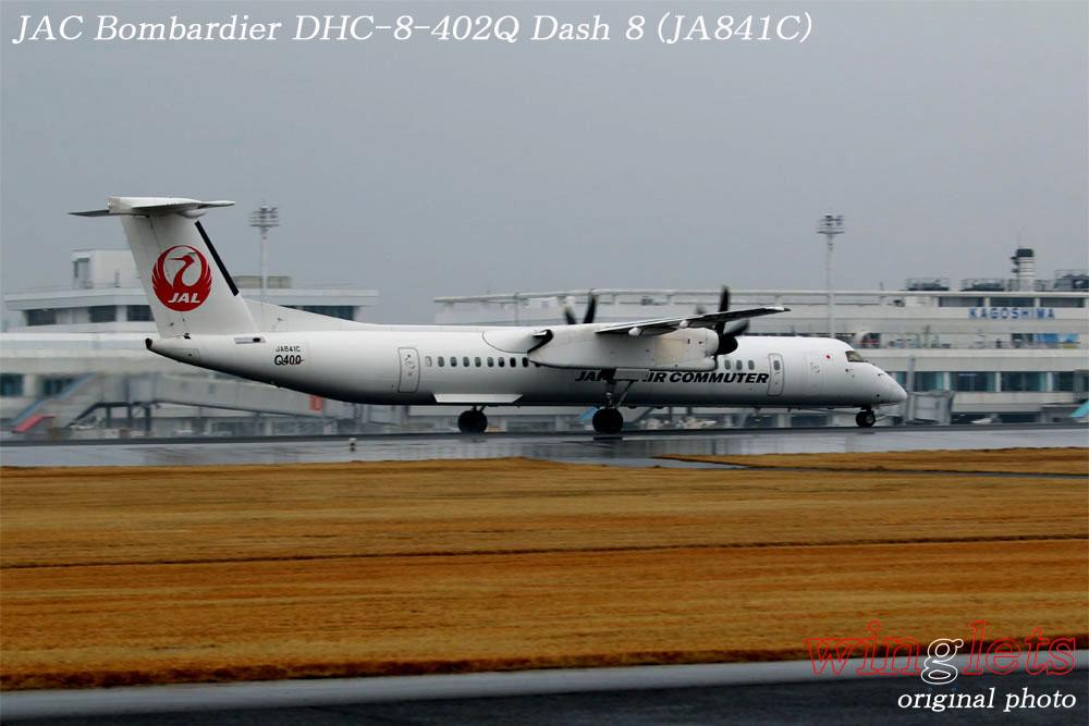 '18年 鹿児島空港レポート・・・JAC/JA841C_f0352866_2222349.jpg