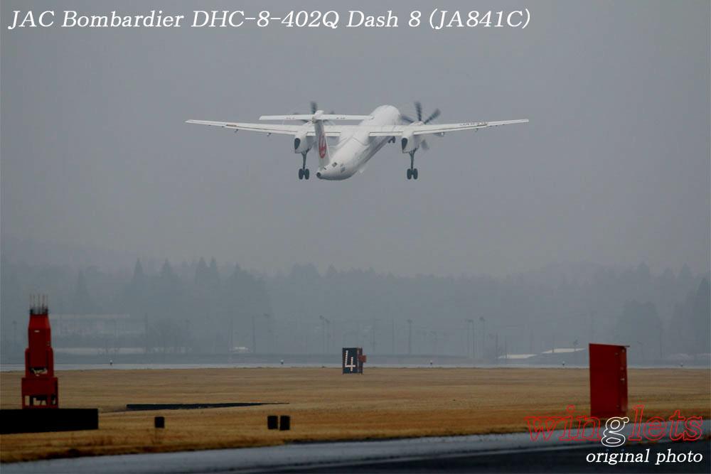 '18年 鹿児島空港レポート・・・JAC/JA841C_f0352866_22223788.jpg