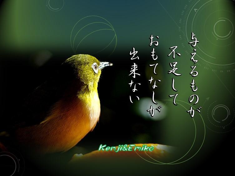 f0214467_10420665.jpg