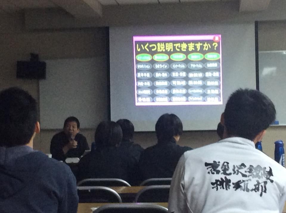 第2795話・・・」バレー塾in岩見沢_c0000970_21490689.jpg