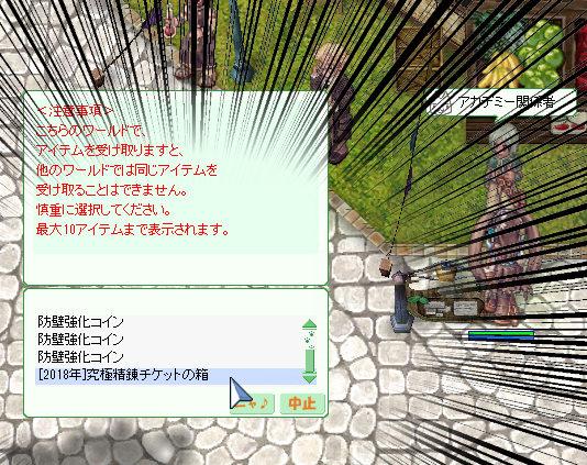 d0330183_2201580.jpg