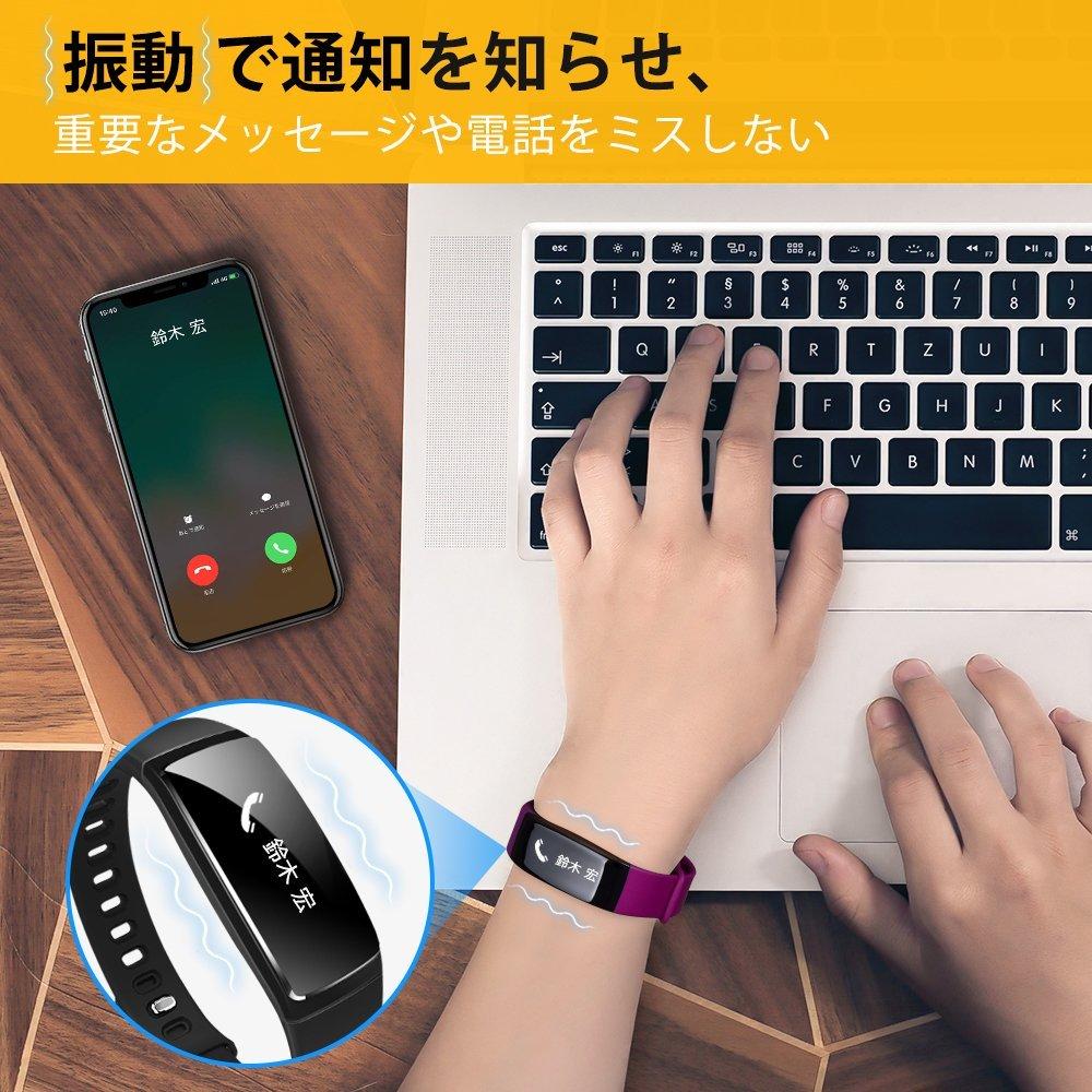 スマートウォッチを買った_d0164691_945726.jpg