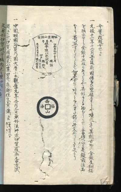 f0307792_19485477.jpg