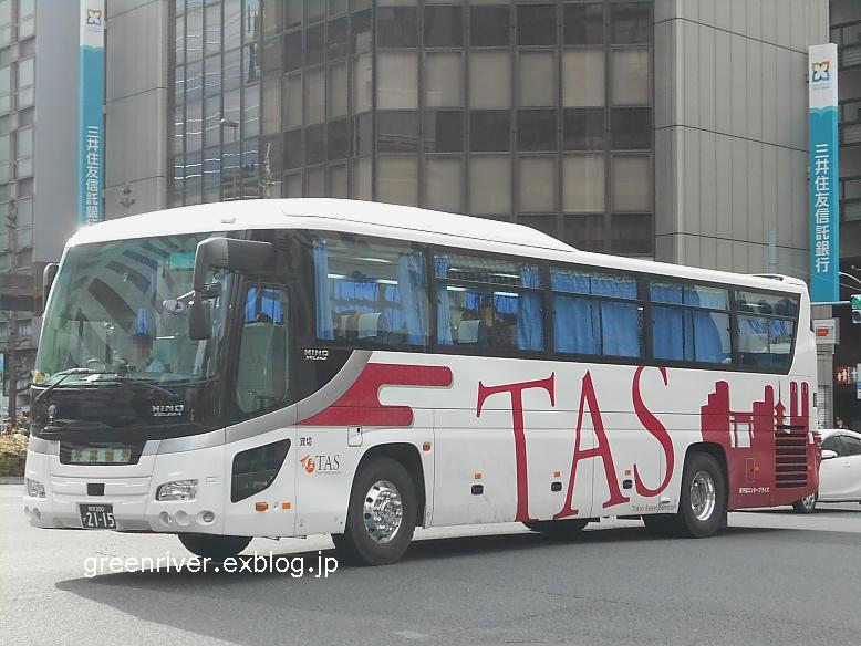 平成観光(平成エンタープライズグループ) 2115_e0004218_21245258.jpg