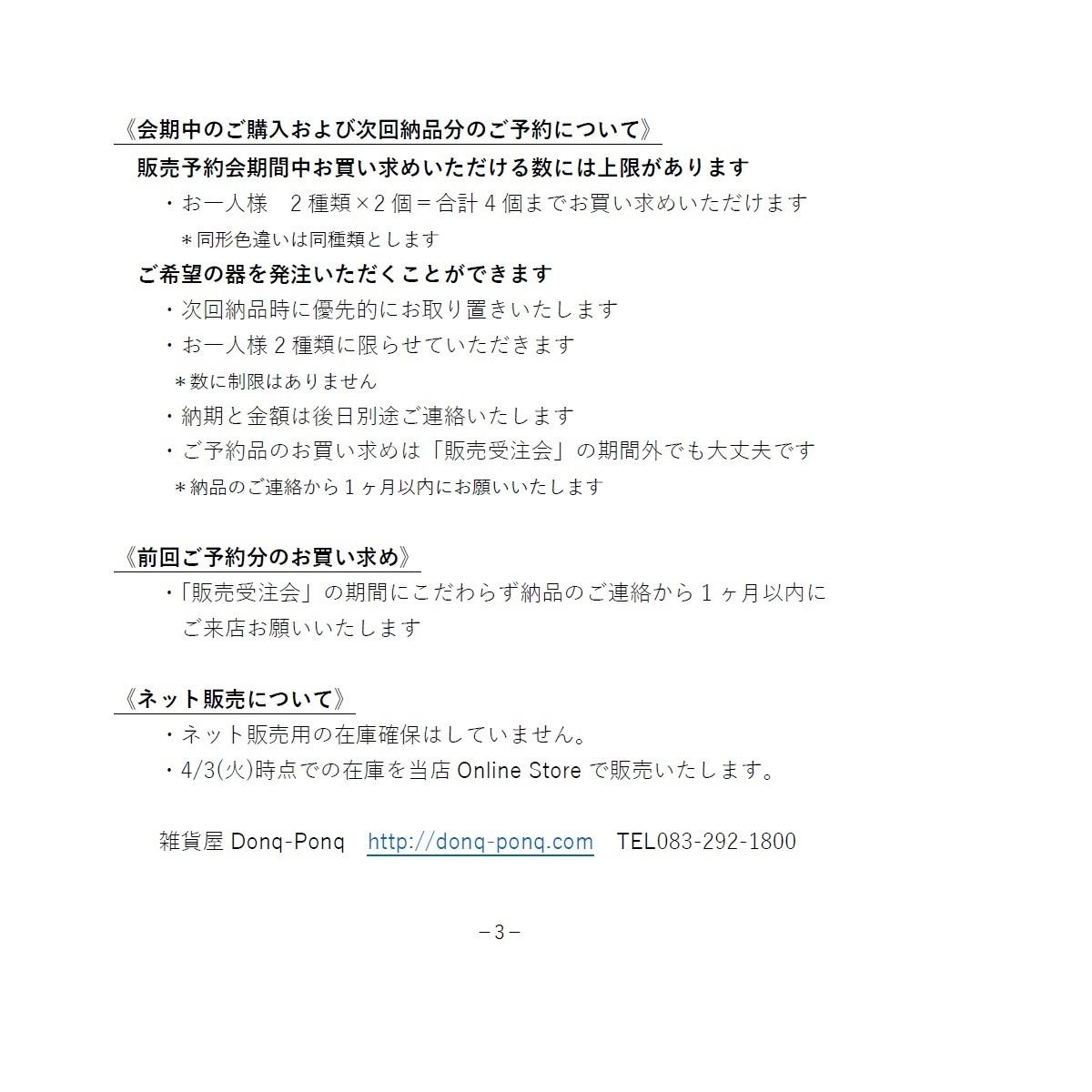 b0197139_09303757.jpg