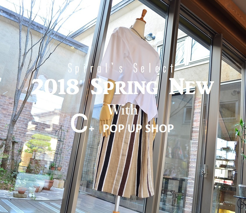 """2018 Spring New with C+ POP UP SHOP~Day7!...3/17sat\""_d0153941_17475562.jpg"