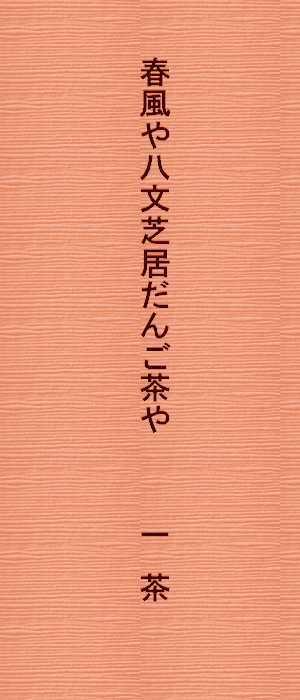 f0117041_04274896.jpg