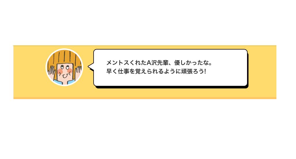 a0257842_08450959.jpg