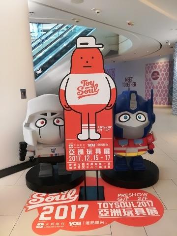 美麗華商場で見かけたキャラクター_b0248150_15574507.jpg