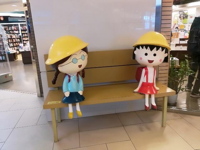 美麗華商場で見かけたキャラクター_b0248150_15581555.jpg