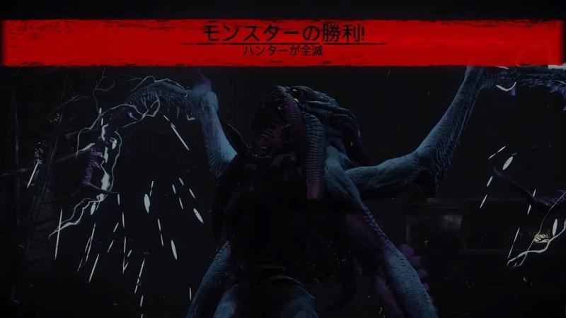 ゲーム「EVOLVE KrakenのMan O War Skin買いました」_b0362459_02180267.jpg