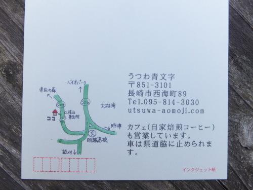 府川和泉さん個展のお知らせ_d0336460_18262620.jpg