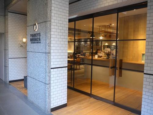 神戸・元町「YORKYS BRUNCH」へ行く。_f0232060_19451350.jpg
