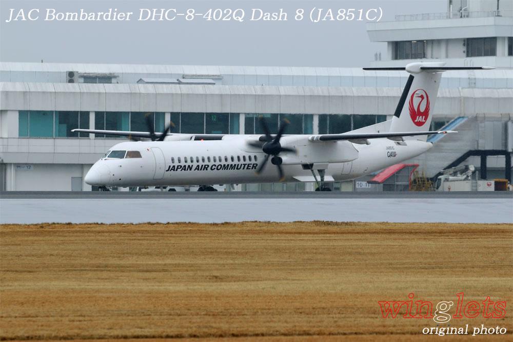 '18年 鹿児島空港レポート・・・JAC/JA851C_f0352866_21383260.jpg