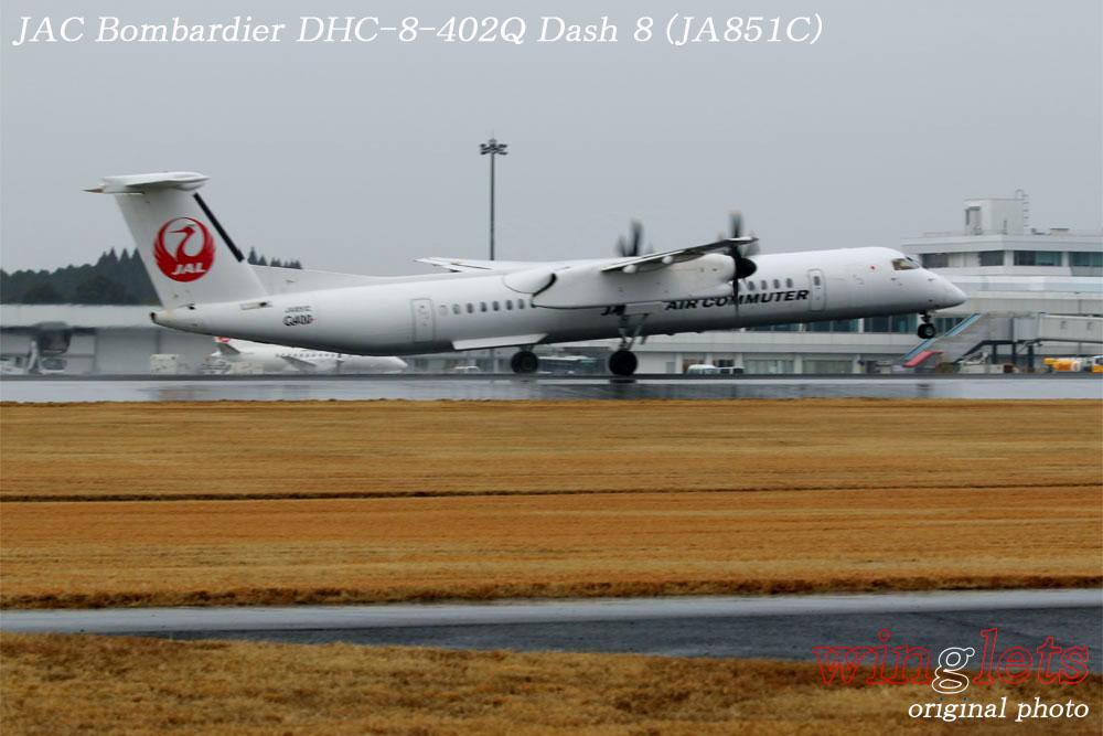 '18年 鹿児島空港レポート・・・JAC/JA851C_f0352866_2138431.jpg