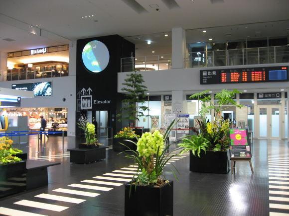 神戸空港!_a0268377_22062208.jpg