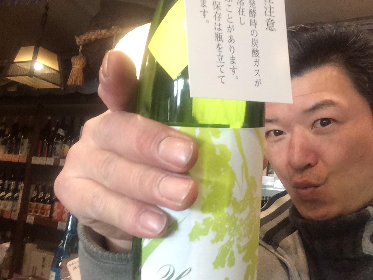 ☆限定酒、入荷!石川県・手取川「U Yoshidagura2017」山廃純米無濾過生原酒☆_c0175182_14255518.jpg