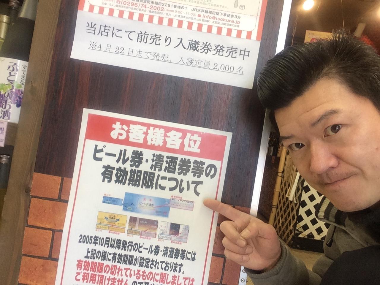 ☆限定酒、入荷!石川県・手取川「U Yoshidagura2017」山廃純米無濾過生原酒☆_c0175182_14265627.jpg